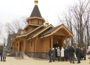 В Краснодаре освятили храм на территории КубГАУ