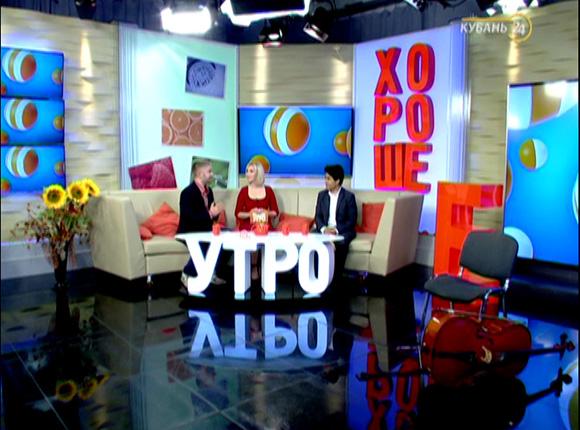 Студент КГИК Педро Луис Грау Толедо: в Венесуэле не отмечают День студента
