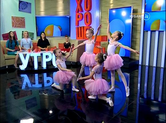 Руководительница детской хореографической школы «Русский балет» Татьяна Пименова: дети у нас танцуют с трех лет