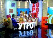 Руководитель шоу-группы «Конфетти» Галина Шипилова: мы представим в Керчи большой проект, посвященный Масленице
