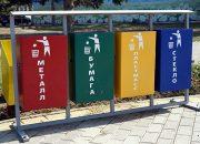 Разделяй и властвуй: куда сдать мусор в Краснодаре