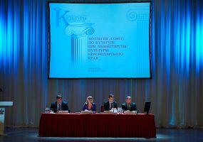 На Кубани в прошлом году посещаемость музеев выросла почти на 30%