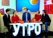 Главный режиссер краснодарского Театра драмы Константин Демидов: я чувствую, что у нас большой творческий потенциал