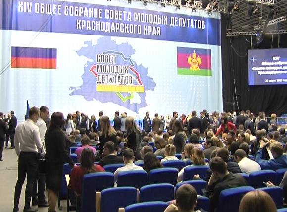 Вениамин Кондратьев рассказал о роли молодых депутатов в развитии Кубани
