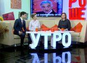 Продюсер Джема Лютова: на фестиваль «Гуляй да пой, станичники!» приедут именитые гости