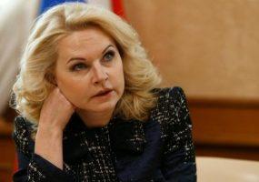 Голикова: в России смертность снизилась с 2005 года почти на четверть