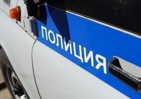 В Краснодаре парня ограбили и заставили оплатить чужой счет в ресторане