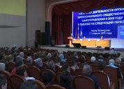 Власти Кубани отметили успехи работы органов ТОС в 2018 году