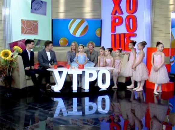 Директор детской школы балета Анна Белоусова: на занятия мы принимаем деток с двух лет