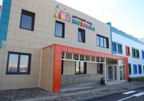 В бюджет Краснодара поступил 1 млрд рублей на приобретение детских садов