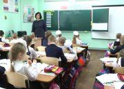 Авторы системы «Начальная школа XXI века» получили премию президента РФ