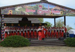В Темрюкском районе откроется фестивальный сезон в «Атамани»