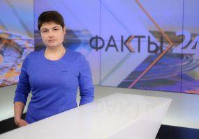 Александра Проскурина