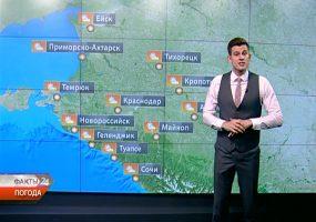 На Кубани 18 мая синоптики ожидают осадки, температура достигнет 31 °С