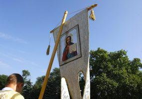 В Краснодаре 24мая отметят День славянской письменности и культуры
