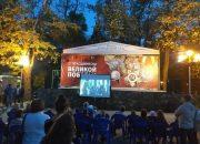 На Кубани более 82 тыс. зрителей посетили показы фильмов о войне