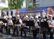 В Краснодаре из-за дождя перенесли фестиваль «Кубань играет джаз»
