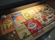 В Краснодаре пройдет выставка «Музей — детям»