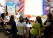 Анна Минькова посетила краснодарскую организацию помощи многодетным семьям