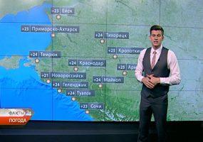 В Краснодаре 23 мая ожидается гроза и кратковременный дождь