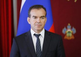 Кондратьев приметучастие в открытии российско-австрийского форума в Сочи