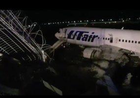 Пассажиры загоревшегося в Сочи самолета Utair подают в суд на авиакомпанию