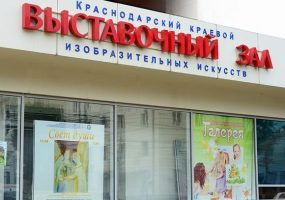 В Краснодаре пройдет интерактивная выставка «Дети-шпионы»