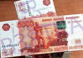 В Сочи экс-чиновника будут судить по делу о взятке за торговые места