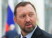 Дерипаска раскритиковал Минфин США из-за санкций
