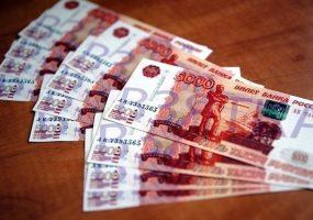 Эксперты: экономика РФ не испытает большого стресса из-за майских праздников
