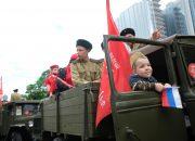 Парад Победы в Краснодаре