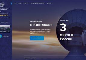 На ПМЭФ-2019 презентуют новый инвестиционный портал Кубани