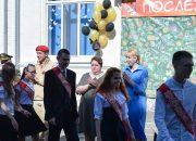 В Краснодаре Анна Минькова побывала на последнем звонке в школе № 91
