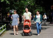 На Кубани финансирование нацпроекта «Демография» составит 7,5 млрд рублей