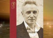 В Краснодаре представят книгу «Юрий Григорович. Путь русского хореографа»