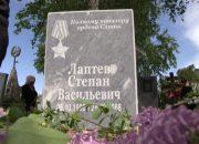 В Курганинском районе установили памятник полному кавалеру Ордена Славы