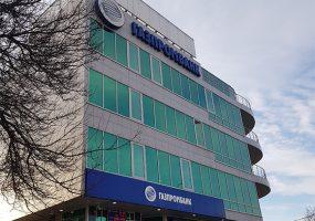 Газпромбанк снизил до 9,5% ставку по рефинансированию ипотечных кредитов