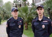 В Сочи полицейские спасли собаку, тонувшую в горной реке