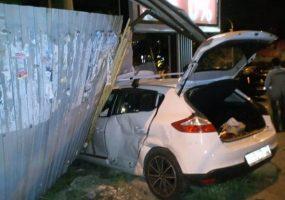 В Новороссийске в ДТП пострадали четыре человека