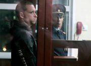 Мамаев расстроился из-за закрытия прогулочного дворика в СИЗО