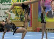 Кубанская команда выступит на чемпионате Европы по спортивной акробатике