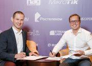 «Ростелеком» и «Наг» подписали соглашение о развитии сервисов для операторов