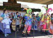 В «Атамани» отметят День защиты детей