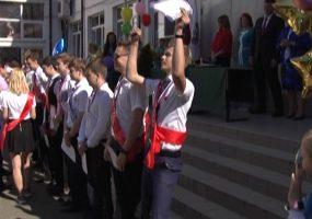 В краснодарской гимназии почти 100 учеников закончили учебный год с отличием