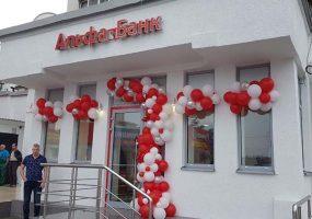 «Альфа-Банк» в Новороссийске открыл новое отделение