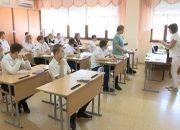 На Кубани выпускники 29 мая напишут ЕГЭ по математике