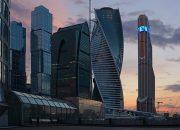 КБ «Стрелка»: Краснодар догонит Москву по уровню экономики через 100 лет