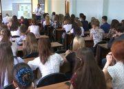 В Краснодаре стартовал конкурс на получение премий для талантливой молодежи