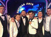 Кондратьев поздравил команду КВН «НАТЕ» с выходом в полуфинал Высшей лиги