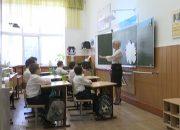 В Краснодаре состоится очный этап конкурса на присуждение премий лучшим учителям